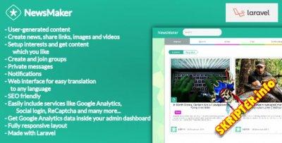 NewsMaker v2.2 - CMS и социальная сеть