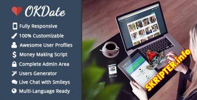 OKDate v.1.9.1 - скрипт сайта знакомств