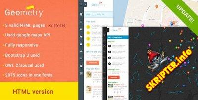 GeoMetry v2 - HTML шаблон для социальной геолокации