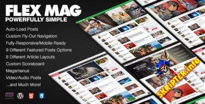 Flex Mag v1.05 - новостной шаблон для WordPress
