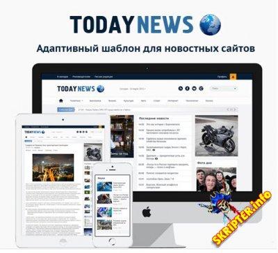 Today News - новостной шаблон для DLE