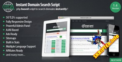 Instant Domain Search Script v1.4 - скрипт поиска доменных имен