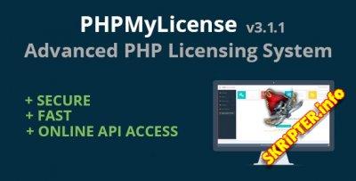MyLicense v3.1.1 - скрипт выдачи лицензий
