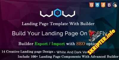 WOW v2.1 - Landing Page + конструктор страниц