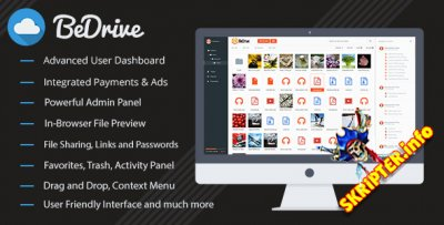 BeDrive v1.9.2 - скрипт хостинга файлов