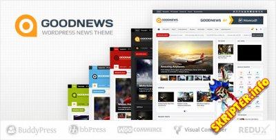 Goodnews v5.9 - новостной шаблон для WordPress