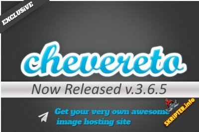 Chevereto v3.6.5 Rus - скрипт для организации хостинга изображений