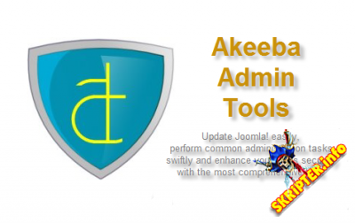 Akeeba Admin Tools 3.6.5 Rus- Безопасность и администрирование сайтов на Joomla