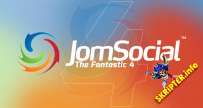 JomSocial Pro 4.1.0 - социальная сеть на Joomla 2.5 & 3.x