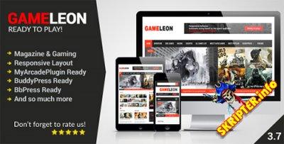Gameleon v3.7 - игровой шаблон для WordPress