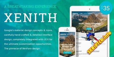 Xenith 1.5.0.1 БЕСПЛАТНО!