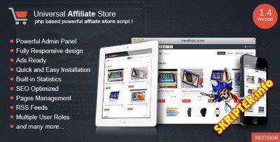 Universal Affiliate Store v1.4 - скрипт интернет-магазина
