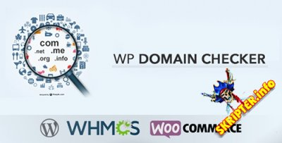 WP Domain Checker v4.3.11 - плагин проверки доменных имен для WordPress