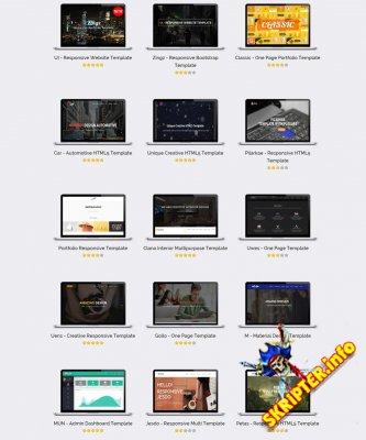 The Best Bundle - сборка HTML шаблонов