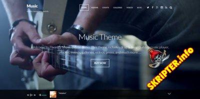 Music v1.3.5 - музыкальный шаблон для Wordpress