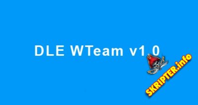 DLE WTEAM V1.0