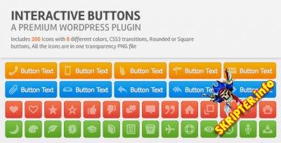 Interactive Buttons v1.2 - интерактивные кнопки для Wordpress