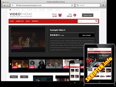 Video v8.8 - мощный видео шаблон для Wordpress