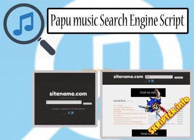 Papu Music Search Engine v1.0 - музыкальный поисковик
