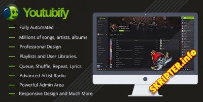 Youtubify v1.2 - скрипт музыкального сайта