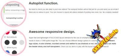 AWPTube v1.1 - шаблон adult тематики для Wordpress