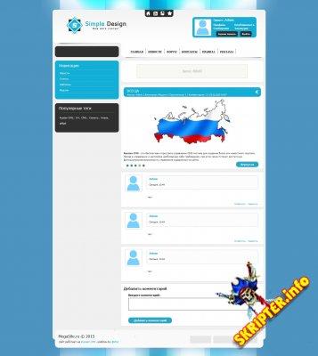 Шаблон Simple Design для Russian CMS