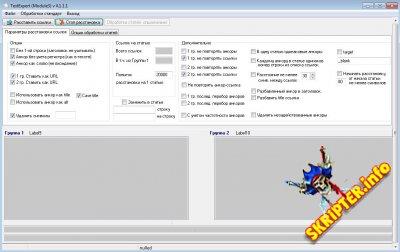 TextExpert v4.1.1.1 Nulled