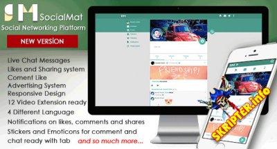 SocialMat v1.3 - скрипт социальной сети
