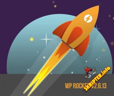 WP Rocket v2.6.13 Rus - плагин ускорения для сайта WordPress
