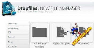 Dropfiles 2.4.4 - файловый менеджер и хранилище файлов для Joomla