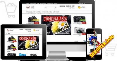 2x2 CMS - система управления интернет-магазинов