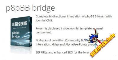 p8pBB bridge v3.2.22 - интеграция Joomla с форумом phpBB