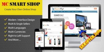 MC Smart Shop v1.0 Rus - скрипт интернет магазина