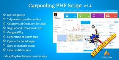 Carpooling v1.4 - скрипт сервиса поиска попутчиков
