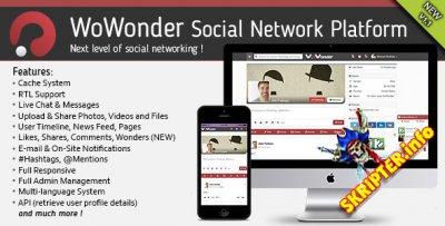 WoWonder v1.1 Rus - скрипт социальной сети