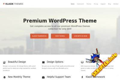 KlasikThemes Premium Pack - сборник шаблонов для WordPress