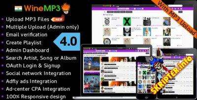 WineMP3 v4.0 - поисковик музыки