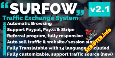 Surfow v2.1 Rus - скрипт обмена трафиком