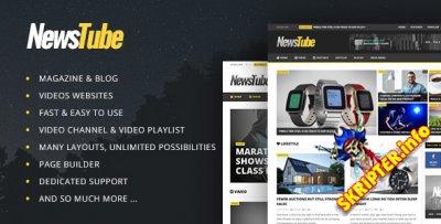 NewsTube v1.4.5 - новостной шаблон для WordPress