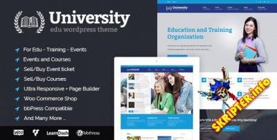 University v2.0.15 - шаблон образовательной тематики для WordPress