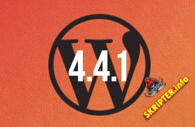 WordPress 4.4.1 Rus