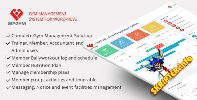 WPGYM v6 – система управления спортивным центром для Wordpress