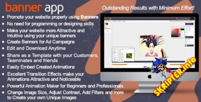 BannerApp - создание баннеров на HTML5