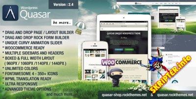 Quasar v2.4 - многофункциональный шаблон для WordPress
