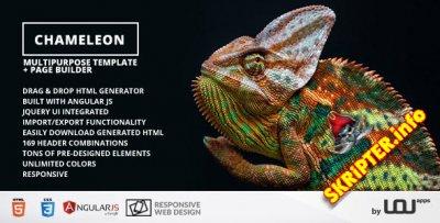 Chameleon v1.0 - многоцелевой шаблон + конструктор страниц