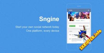 Sngine v2.0.5 Rus + Andriod App - скрипт социальной сети