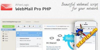 AfterLogic WebMail Pro 7.7.0 Rus - вебмейл-клиент для POP3/IMAP почтового сервера