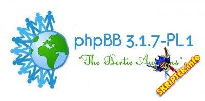 phpBB 3.1.7-PL1 Rus