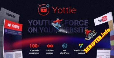 Yottie v1.3.0 - YouTube плагин для WordPress