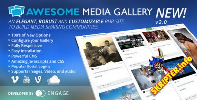 Awesome Media Gallery v2.0 - скрипт мультимедийного сайта